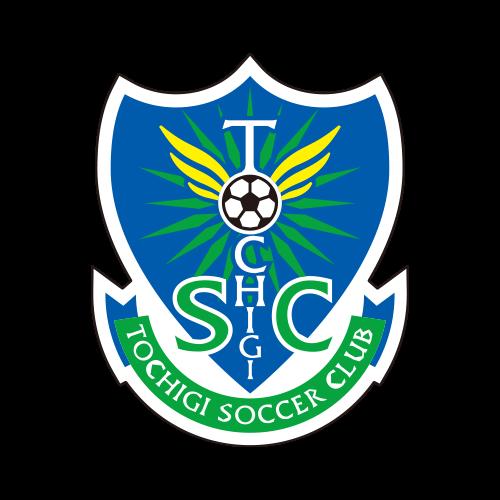 栃木サッカークラブ公式サイト【栃木SC】